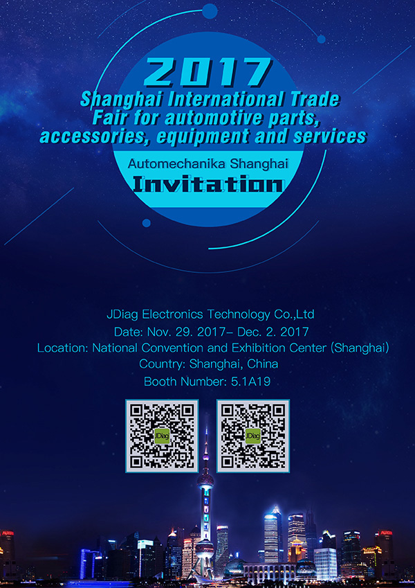 Invitation For Exhibition Booth : Jdiag invitation of exhibition automechanika shanghai jdiag